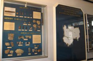 Зал Археологические памятники на территории Сокольского района