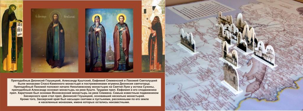 монастыри... 2