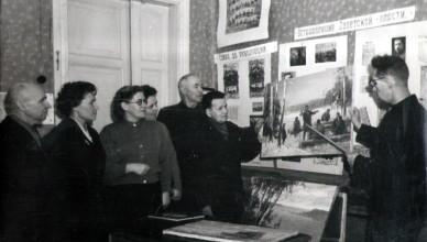 1.Первый совет музея. 1961 г.