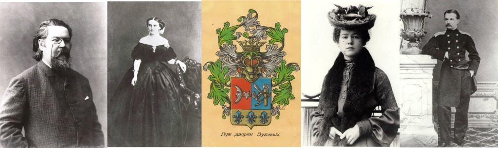 Кадниковское дворянство 1