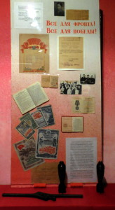 Сокольчане - участники Великой отечественной войны